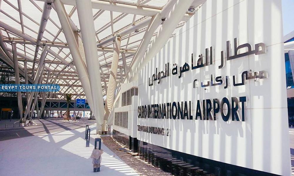History of Cairo International Airport - Egypt Tours Portal