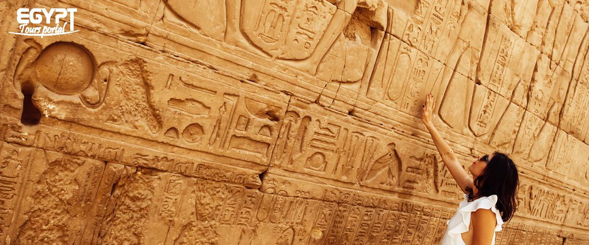 Aswan - Things to Do in Port Ghalib - Egypt Tours Portal