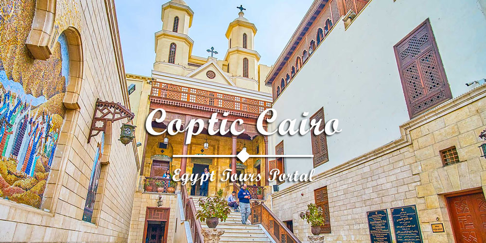 Coptic Cairo - Things to Do in Cairo - Egypt Tours Portal