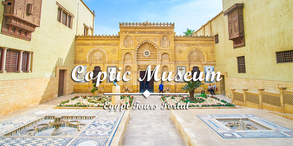 Coptic Museum - Things to Do in Cairo - Egypt Tours Portal