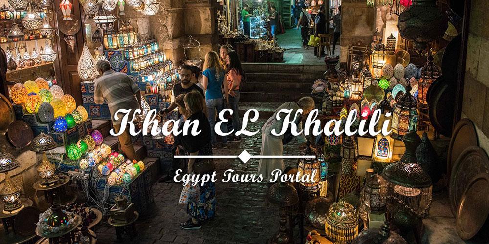 Khan El Khalili - Things to Do in Cairo - Egypt Tours Portal