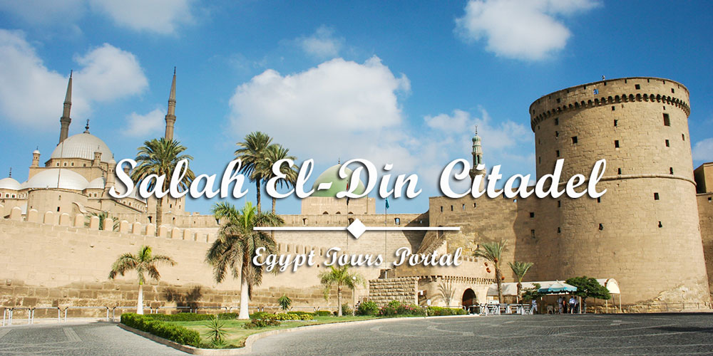 Salah El Din Citadel - Things to Do in Cairo - Egypt Tours Portal